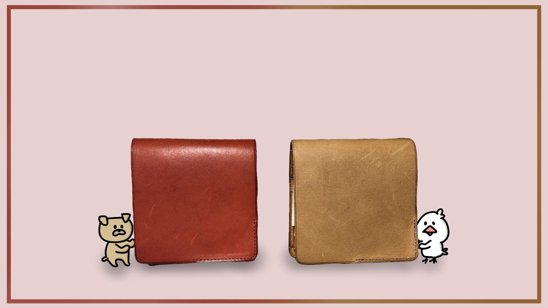 SYRINXのお財布、その後